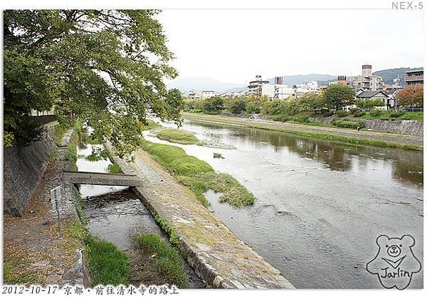 04京都_往清水寺路上_鴨川