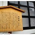 10京都_清水寺周邊