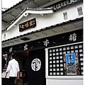 12京都_清水寺周邊