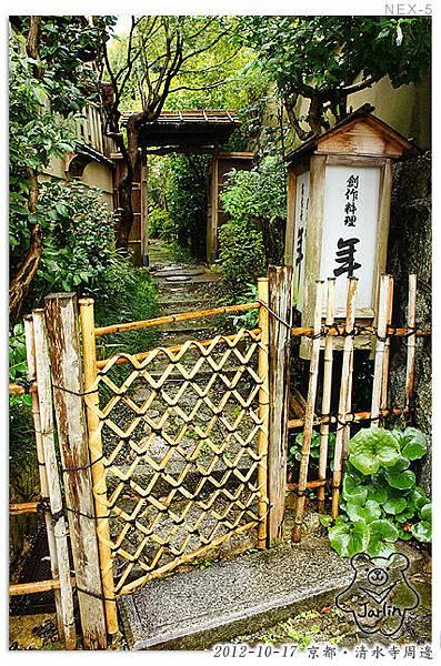 21京都_清水寺周邊