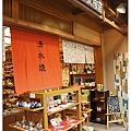 27京都_清水寺周邊