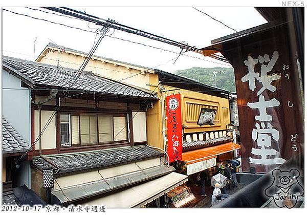 30京都_清水寺周邊