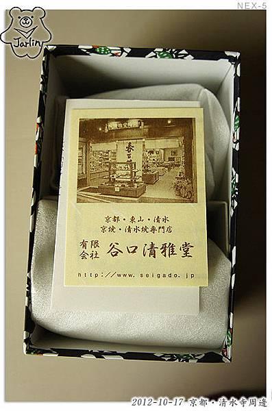 33_京都買物_清水燒對杯