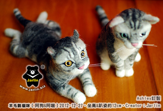 20121227_羊毛氈貓咪x2_04