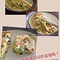 20130111_煎麵粉粿午餐