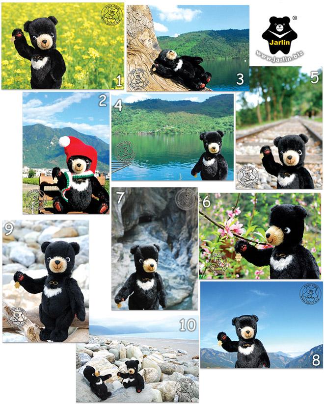 2013_小黑熊在花蓮0