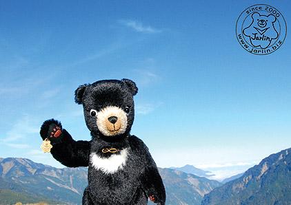 2013_小黑熊在花蓮8_中橫