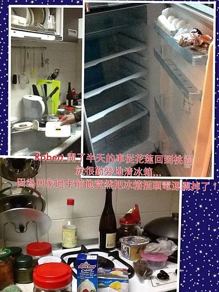 2013-02-15_大年初六