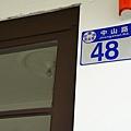 阿之寶瘋茶館_1-1F_01