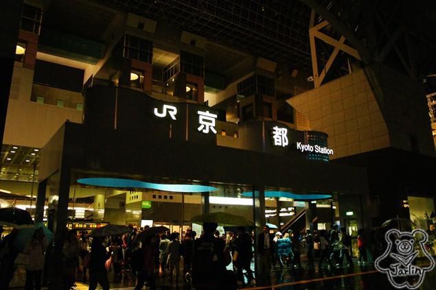 56_京都車站