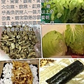 2013-03-17_滿滿地愛心蔬菜