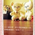 2013-03-08_三八婦女節