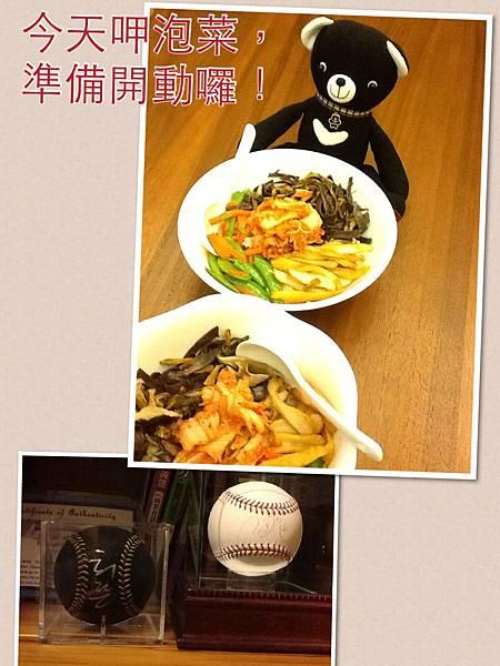 2013-03-05_世界盃棒球經典賽_台韓戰!