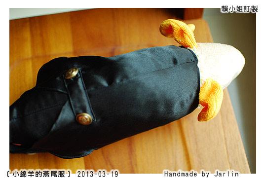 20130319_02小綿羊的燕尾服
