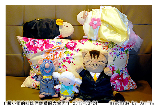20130324_大合照