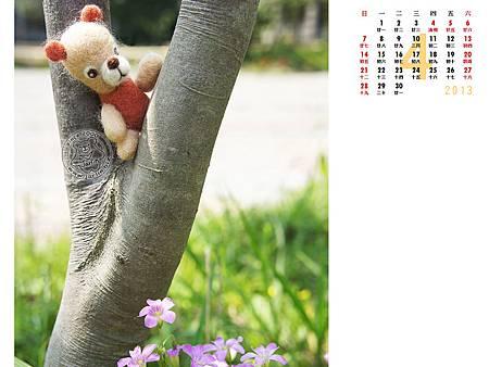 月曆3_1400x1050_1