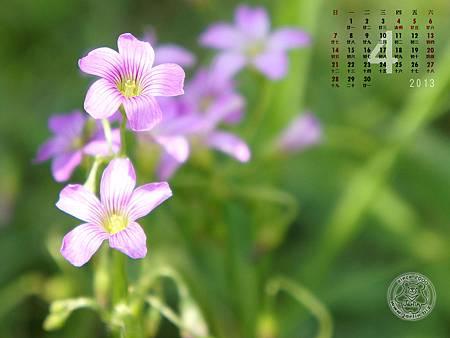月曆3_1400x1050_2