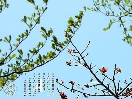 月曆3_1400x1050_3