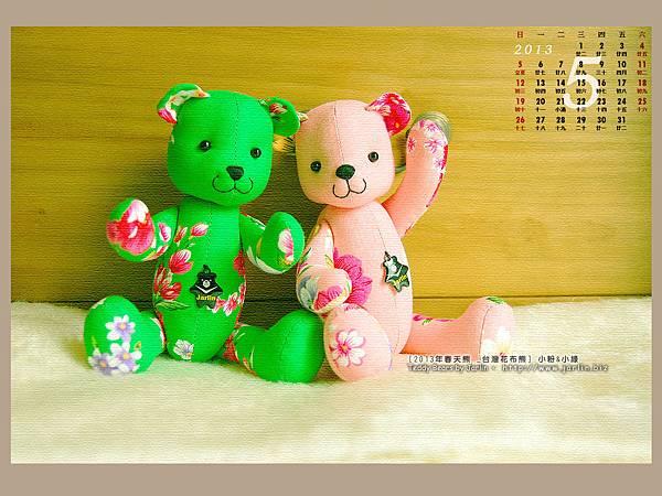 月曆5_1400x1050_1