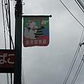 伏見稻荷大社 (08)