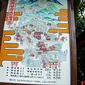 伏見稻荷大社 (33)