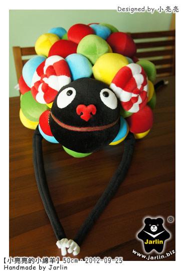20120925_小亮亮的綿羊02