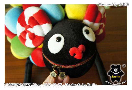 20120925_小亮亮的綿羊06