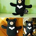 20130528_台灣黑熊寶寶