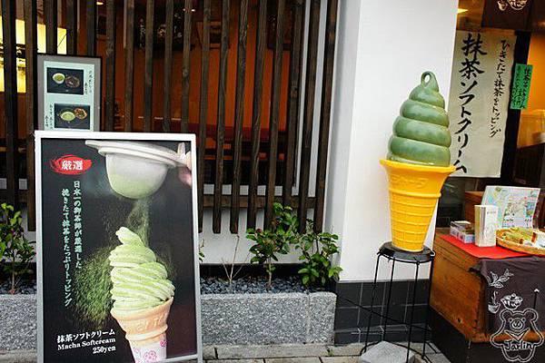 平等院外的抹茶粉冰淇淋1