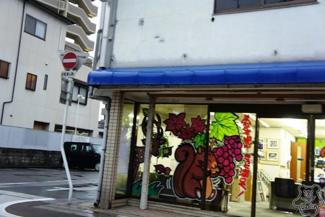 宇治川散步18
