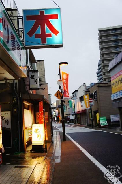 宇治川散步17