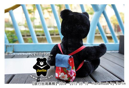 20130510_旅行台灣黑熊07