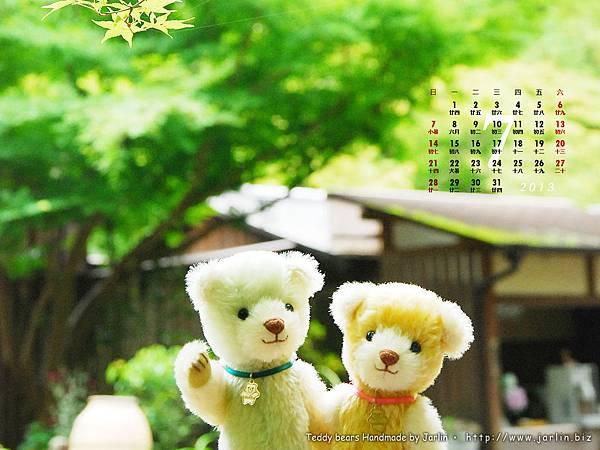 月曆7_1400x1050_1