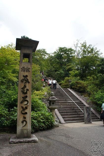 三室戶寺_10.JPG