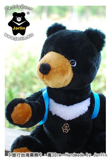 旅行台灣黑熊06