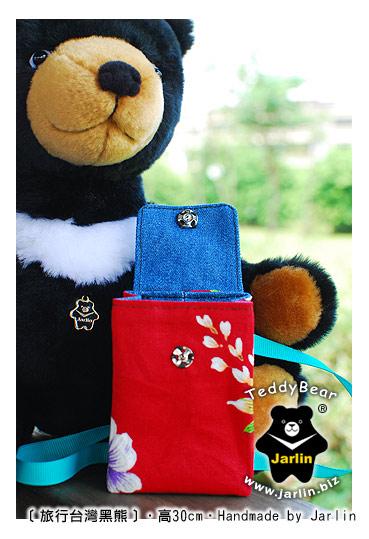 旅行台灣黑熊07