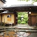30yujiya銀閣寺店.JPG