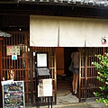 31yujiya銀閣寺店.jpg