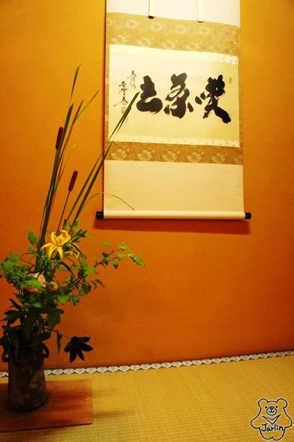 39yujiya銀閣寺店.JPG