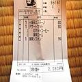 48yujiya銀閣寺店.JPG