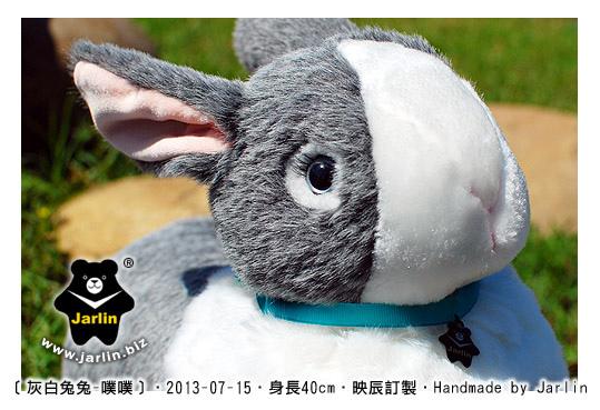 Q版兔兔布偶訂製