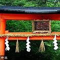 00_宇治上神社.jpg