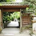 26_宇治上神社.JPG
