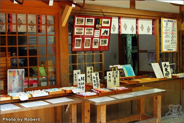 28_宇治上神社.jpg