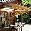 37_宇治上神社.JPG