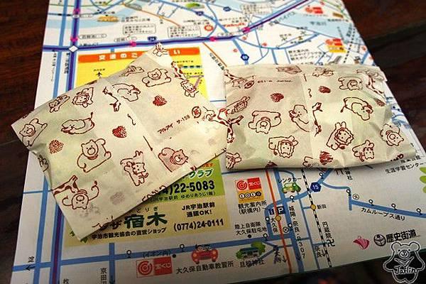 43_宇治上神社周邊.JPG
