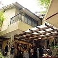 44_宇治上神社周邊.JPG