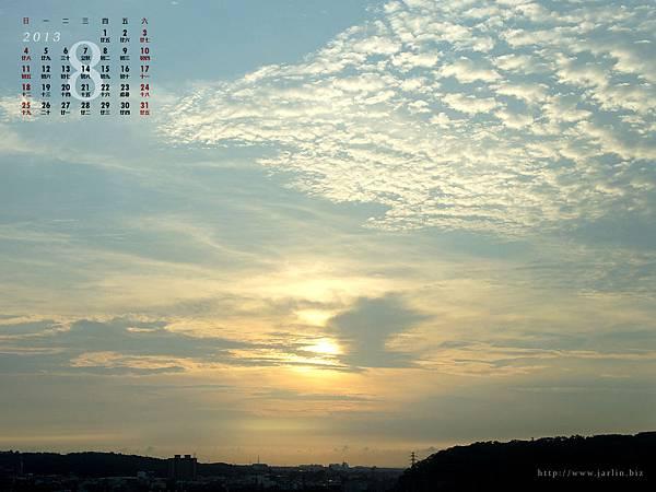 月曆8_1400x1050_2.jpg