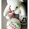 20130810_抱著蛋糕的北極熊03