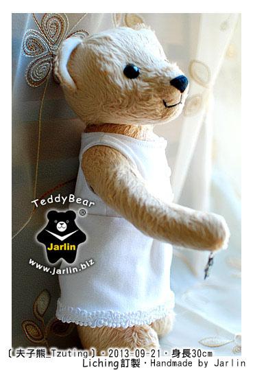 20130921_夫子熊Tzuting6_teddy bear